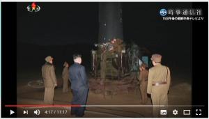 ミサイルを「発射台(?)」に立ち上げる