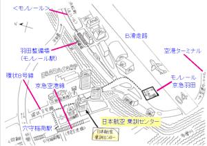 かつての「日本航空・乗員訓練センター」案内地図
