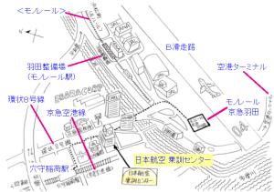 かつての「日本航空・乗員訓練センター」案内地図(再掲)